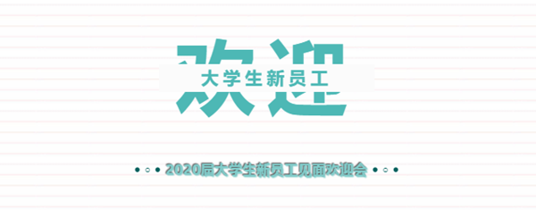 QQ图片20200715090604.png