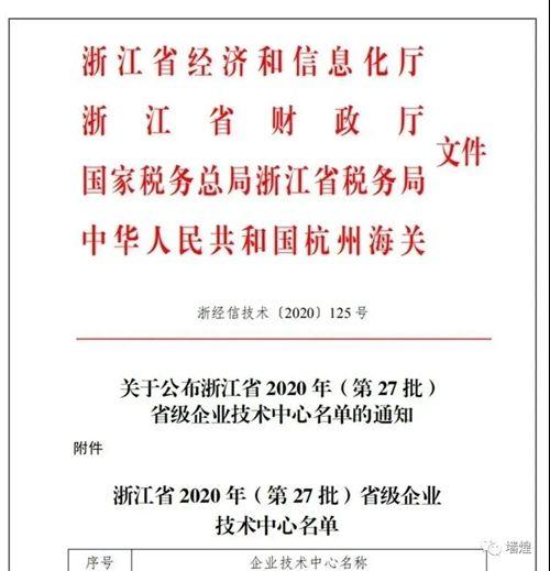 微信图片_20201114134859.jpg
